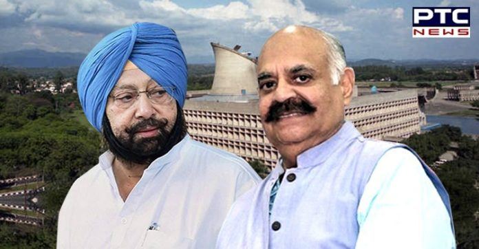 Punjab MLAs under the leadership of the Chief Minister meet the Governor at 4 pm today