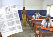 Punjab: Pay scale for employees of Education Department revised