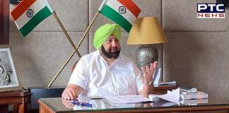 Farm Laws 2020: Punjab govt. convenes Special Vidhan Sabha session on Oct 19