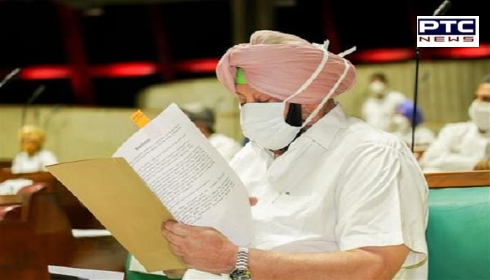 Punjab Vidhan Sabha special session on agriculture laws