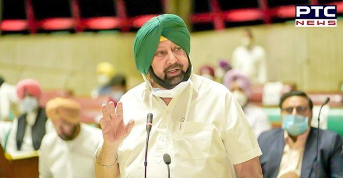 Punjab CM presents 3 bills rejecting Farm Laws in Punjab Assembly