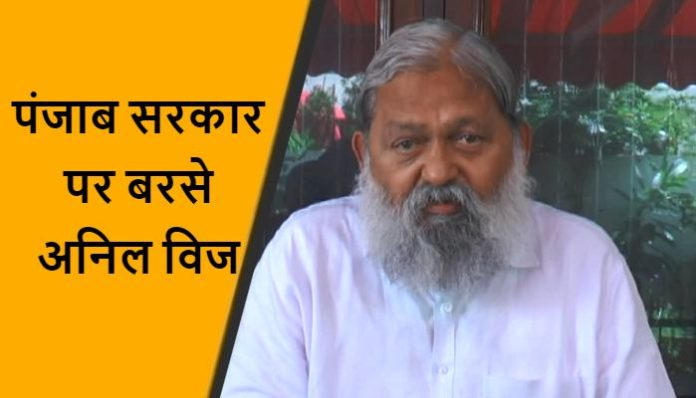 Punjab government wants to disturb peace of the country says Anil Vij