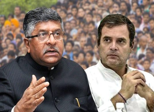 Ravi Shankar Prasad questions Rahul Gandhi's 'aukaat' in politics