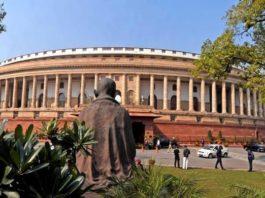 Rajya Sabha Election 2020 : EC announces dates for elections to 11 Rajya Sabha seats