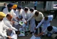 Special Session: SAD Protest before Special Session of Punjab Vidhan Sabha