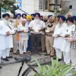 Parkash Purab of Guru Ram Das Ji Regarding Invitation letter issued by SGPC to shopkeepers