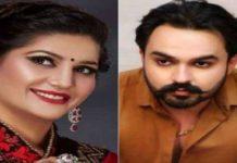 Sapna Choudhary News Update