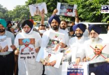 SAD MLAs walk out of Vidhan Sabha on issue Scholarship scam against Sadhu Singh Dharamsot