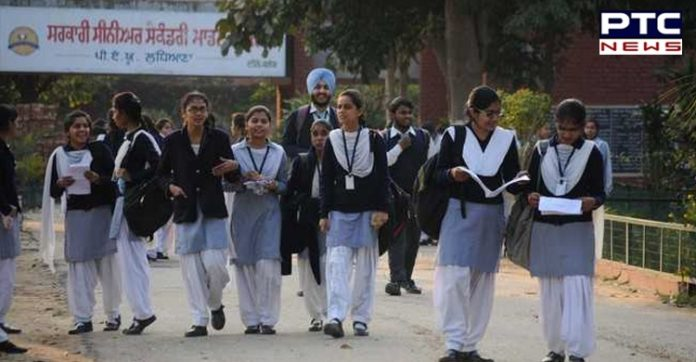 Unlock 5: Guidelines for reopening of schools in Punjab