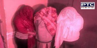 Bathinda : Sex racket busted, 4 women among 7 Arrested