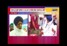 Shiromani Akali Dal leaders call on Tanda victim's family