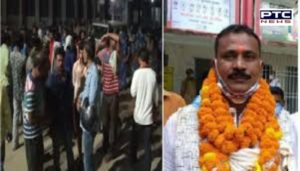 Bihar Elections 2020: JDR's candidate Shri Narayan Singh shot dead during campaign