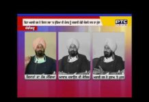 Statement of Bikram Majithia on bills passed in Punjab Vidhan Sabha