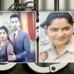 Sub-Inspector Sandeep Kaur arrested in Amritsar couple suicide Case