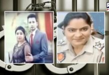 Sub-Inspector Sandeep Kaur arrested in Amritsar couple suicide Case