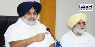 To see Rahul Gandhi becoming PM one will have to wait an eternity: Sukhbir Singh Badal