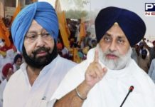 Sukhbir Singh Badal's four questions to CM