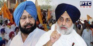 Sukhbir Singh Badal's CM