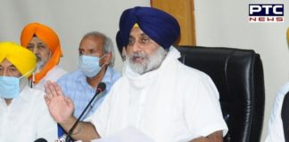 Sukhbir Badal says Centre should not victimize Punjab farmers for protesting against farm laws 2020
