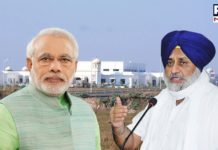 Sukhbir Badal requests PM Narendra Modi to reopen the Kartarpur Corridor