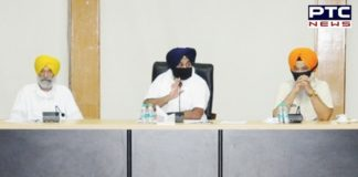 Sukhbir Singh Badal announces setting up of high powered committee for greater fiscal autonomy