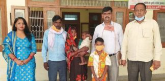 Haryana Police, Missing Children Found, Missing children reunited with parents, Anti Human Trafficking Unit,