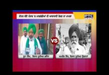 Traffic Disruption Case - Farmers Organizations Face to Face