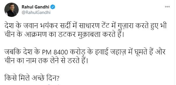 Rahul Gandhi's attack on Narendra Modi on China border issue saying that PM Modi is flying in Rs 800 crore aircraft.