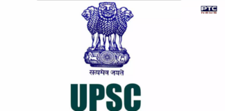 Know the perks, facilities and benefits of clearing UPSC Civil Services exam