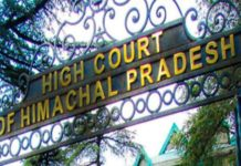 Gudiya Case Investigation