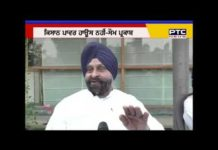 Union Minister of State Som Prakash threatens the country's benefactor