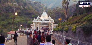 Jammu and Kashmir: More pilgrims allowed to visit Vaishno Devi shrine