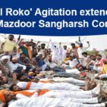 Kisan Mazdoor Sangharsh Committee extends 'rail roko' agitation