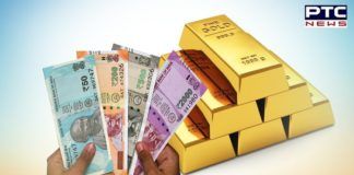 Gold prices today slip marginally
