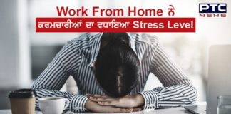 Stress Of Working From Home