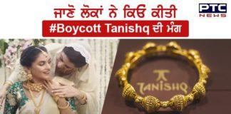 #BoycottTanishq