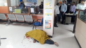 UCO bank loot on gunpoint