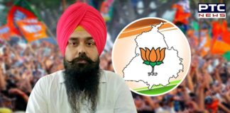Punjab BJP is 'Modi Bhakt', says Malwinder Kang