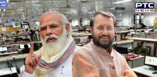 30 lakh employee gets bonus