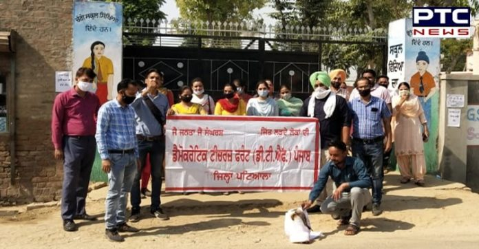 Punjab: Govt teachers protest over 'revised pay scale'; burn copy of orders