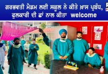 reopen schools in punjab
