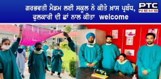 reopen schools in punjab