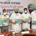 Punjab CM launches UEIP phase-II to give fillip to state's urban infrastructure development