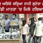 gangster arrested in bathinda