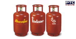 indane gas agency