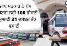 relief to bus operators