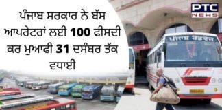 relief to bus operators