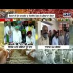 Reliance petrol pump dealers Protest at farmers' press conference