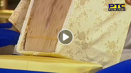 ਅੱਜ ਦਾ ਹੁਕਮਨਾਮਾ, ਸ੍ਰੀ ਹਰਿਮੰਦਰ ਸਾਹਿਬ