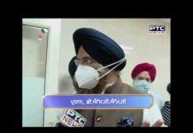 Goonjaan Sikh Virse Diyaan # 356   GSVD   Oct 11, 2020